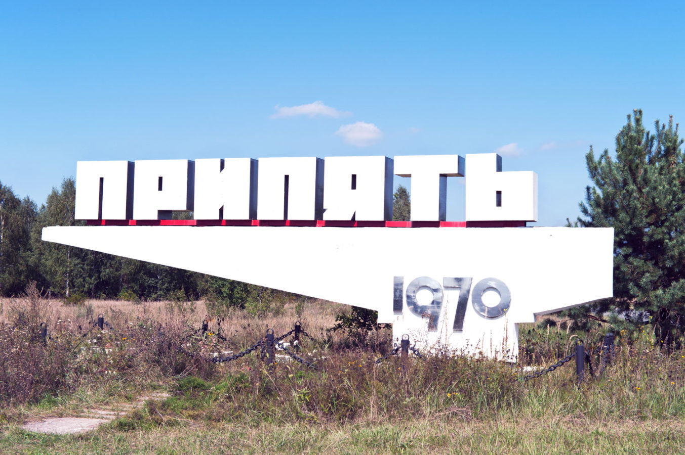 Lucy Shires Photography » Urban Abstract Artist » Pripyat